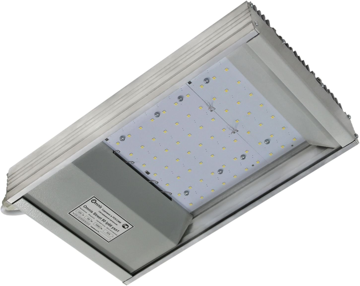Светильники для уличного освещения - каталог товаров
